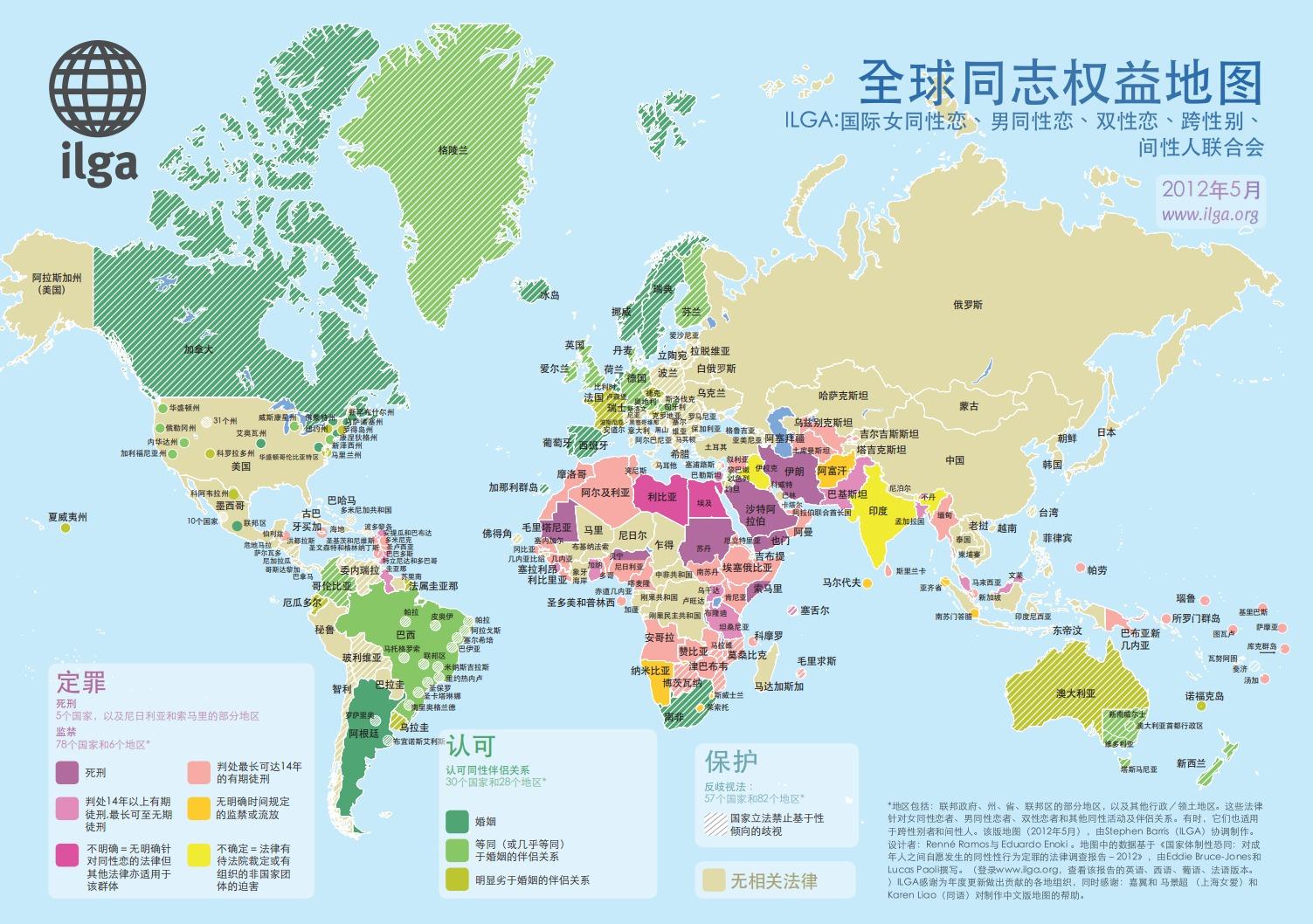 亚洲国家_亚洲哪个国家会最先实现同性恋婚姻合法化,为什么?