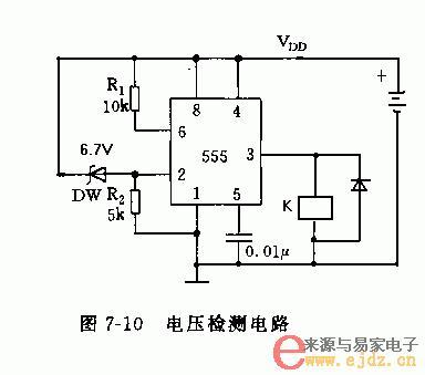 求用ne555做个电压检测电路,15v电压给蓄电池充电,当市电断开,电池