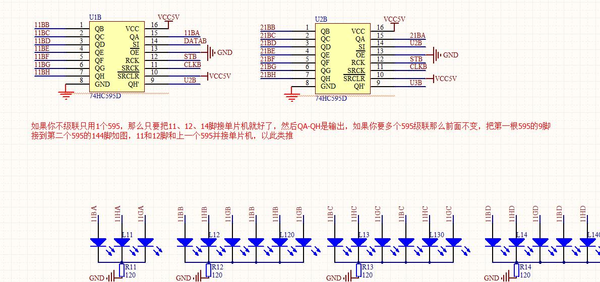 因为单片机io口不够,需要用到595芯片扩展,可是595的电路是怎么连接的