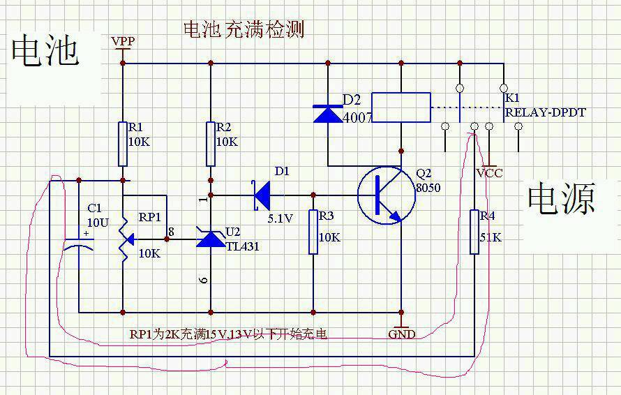 简单说下电路原理,还有继电器的具体接法,红色线圈起了的部分可不可以