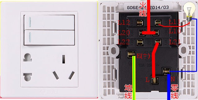 双开十孔开关控制各两个插座接线图