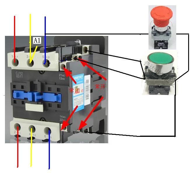 交流接触器cjx2一6511用开关控制接线怎么接
