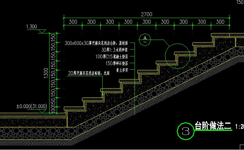 天正画剖面图时剖的楼梯怎么画(非自动生成)