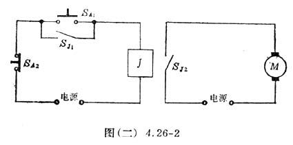 请问图中的plc的自保电路 用实际中的继电器应该怎样接线啊?为什么?