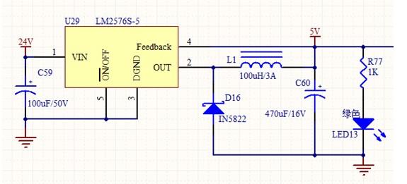 12v好做点,用lm2576s-5,芯片输入电压6~40v外围电路极简单