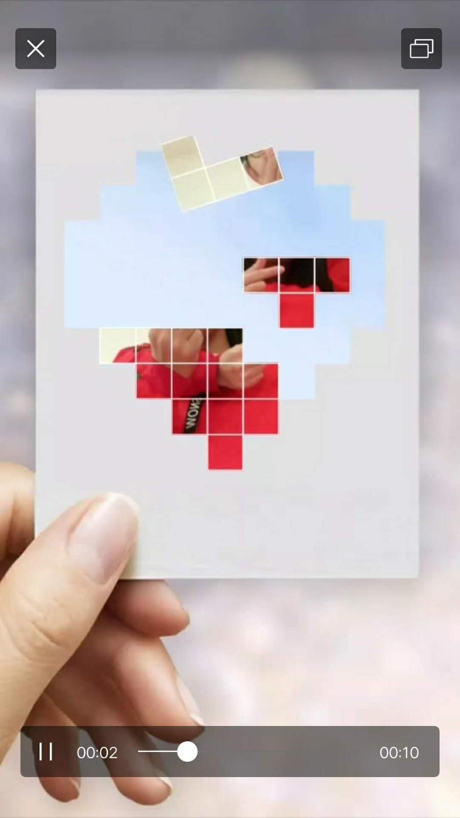 请问有谁会制作这个格式的视频,把一张照片分成一个爱心的九宫格图片
