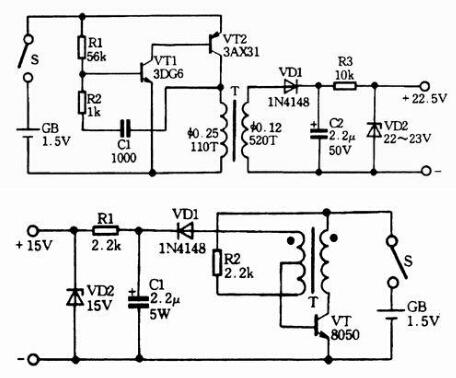 小功率简单的逆变器电路图
