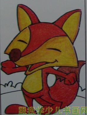 儿童画中狐狸画图步骤