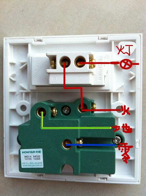 请问这种开关控制五孔插座的怎么接线?