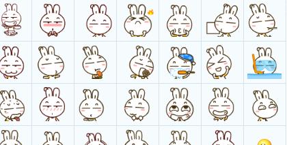 求下图的达达兔qq表情包!图片