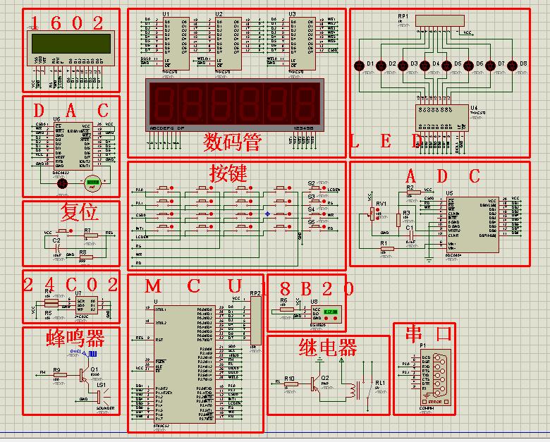 求郭天祥的tx-1c 51单片机开发板的原理图,注意是protues可以打开的