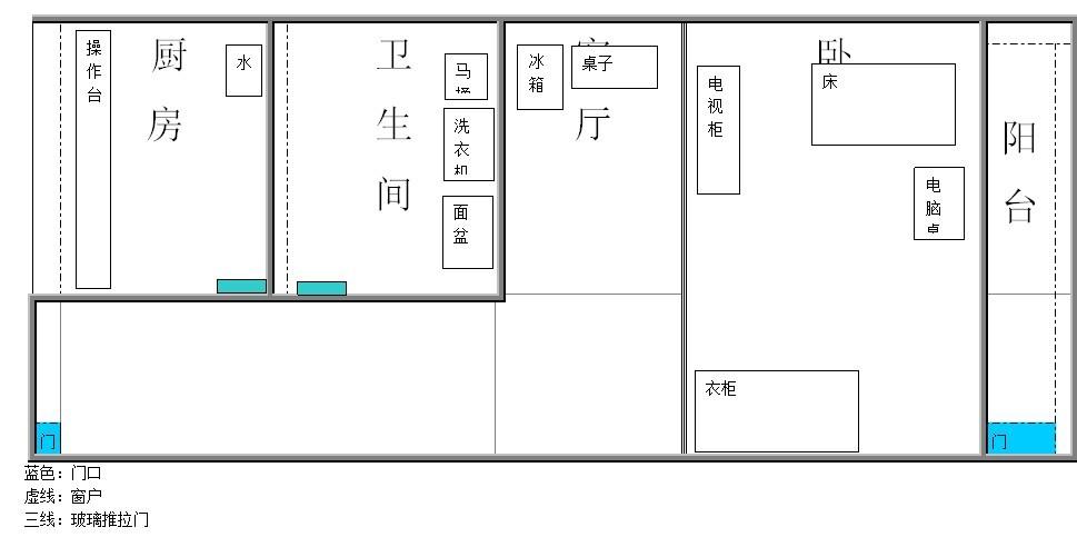 家里的房子是长方形一室一厅.图片
