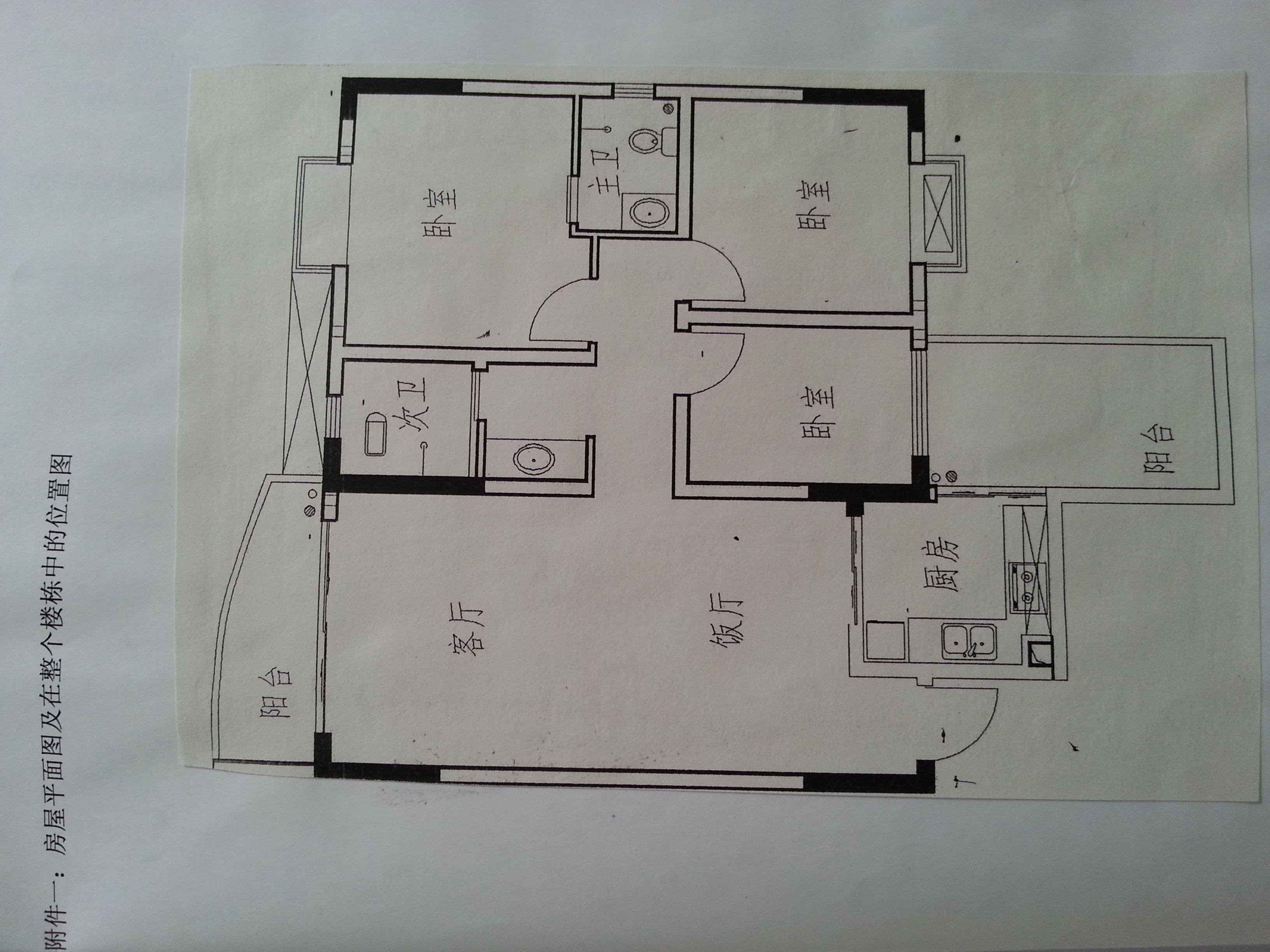 三室一厅两卫106平米的这种房子怎么装修啦?麻烦大家来点建议~~谢谢啦图片
