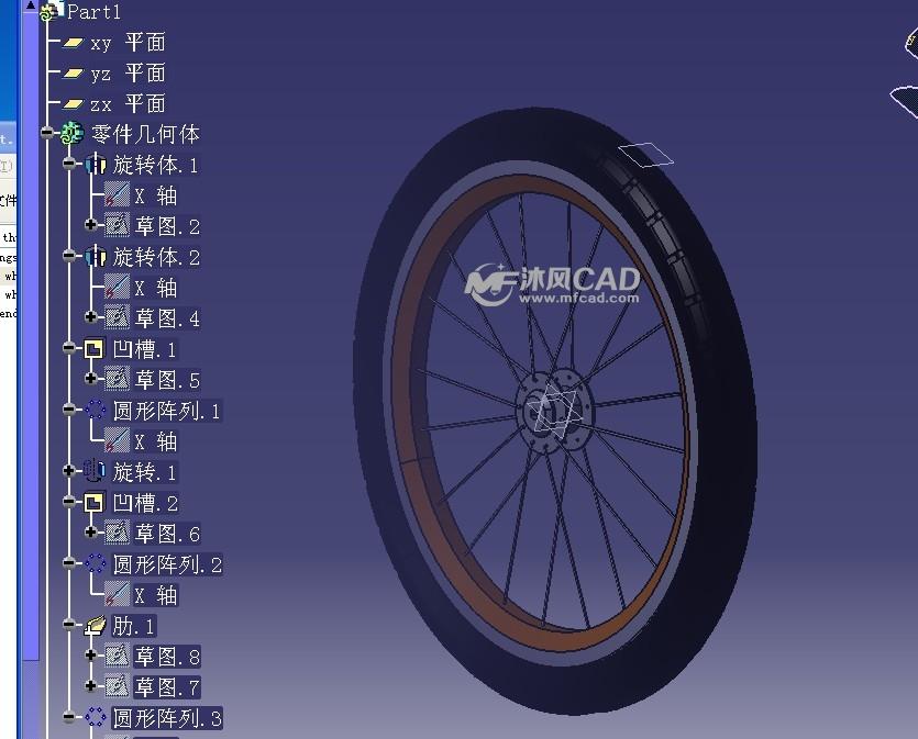 自行车的轮胎怎么画呢?