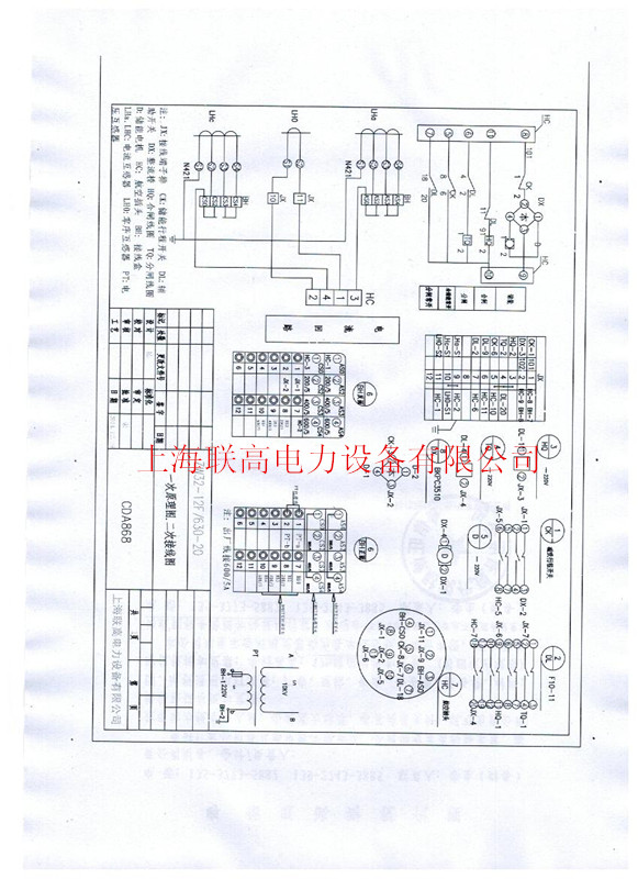 zw32真空断路器的二次接线图是不是只有电动才有?手动