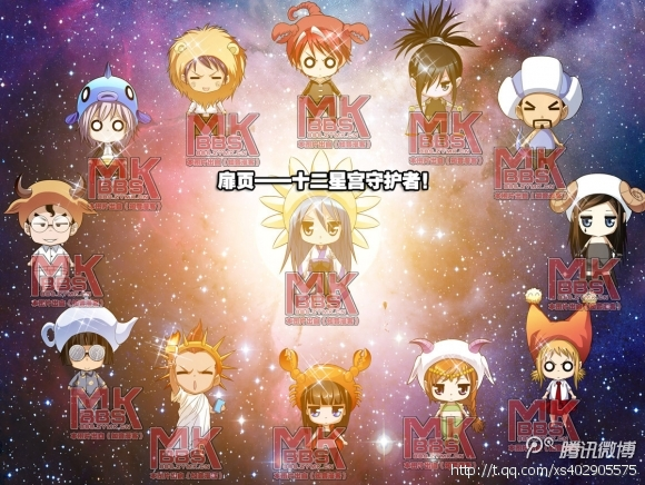 偷星九月天谁守摩羯座,沧月守十二星座塔么,摩羯座是那座塔(求清楚12月1是什么星座的图片