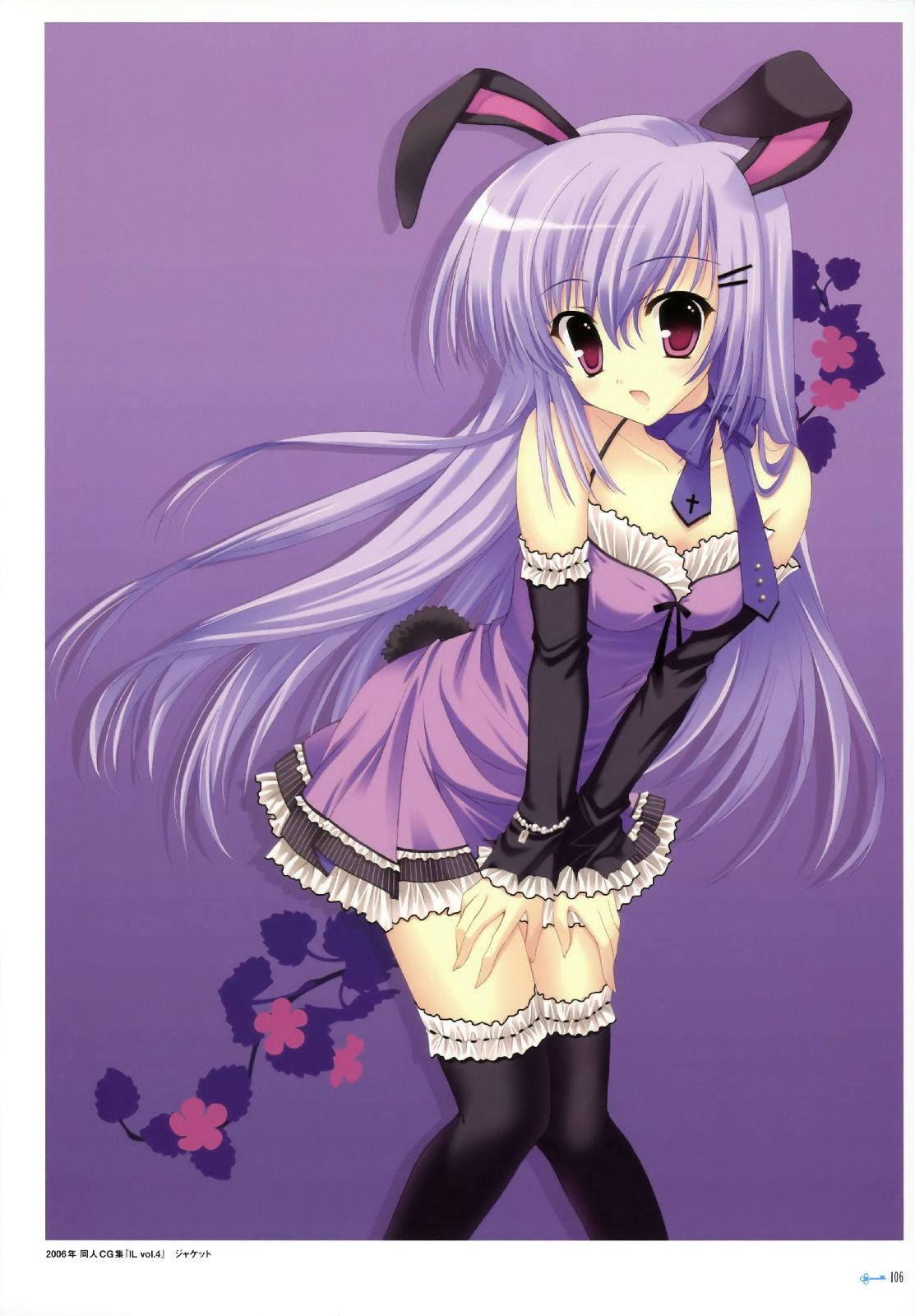谁有紫色长发的女生动漫人物的图片