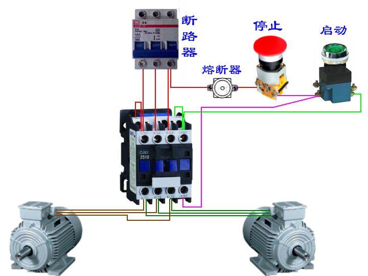 双按钮开关,1个交流接触器控制2台电机接线图