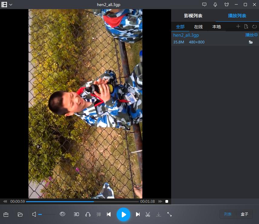 请问用手机将视频v手机的视频转换成横软件幽兰图片