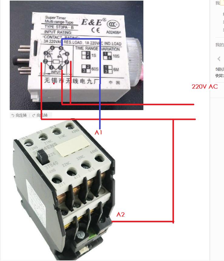 按照你的要求,延时继电器的2和7 接电源,使用延时闭合触点5和8 ,则5