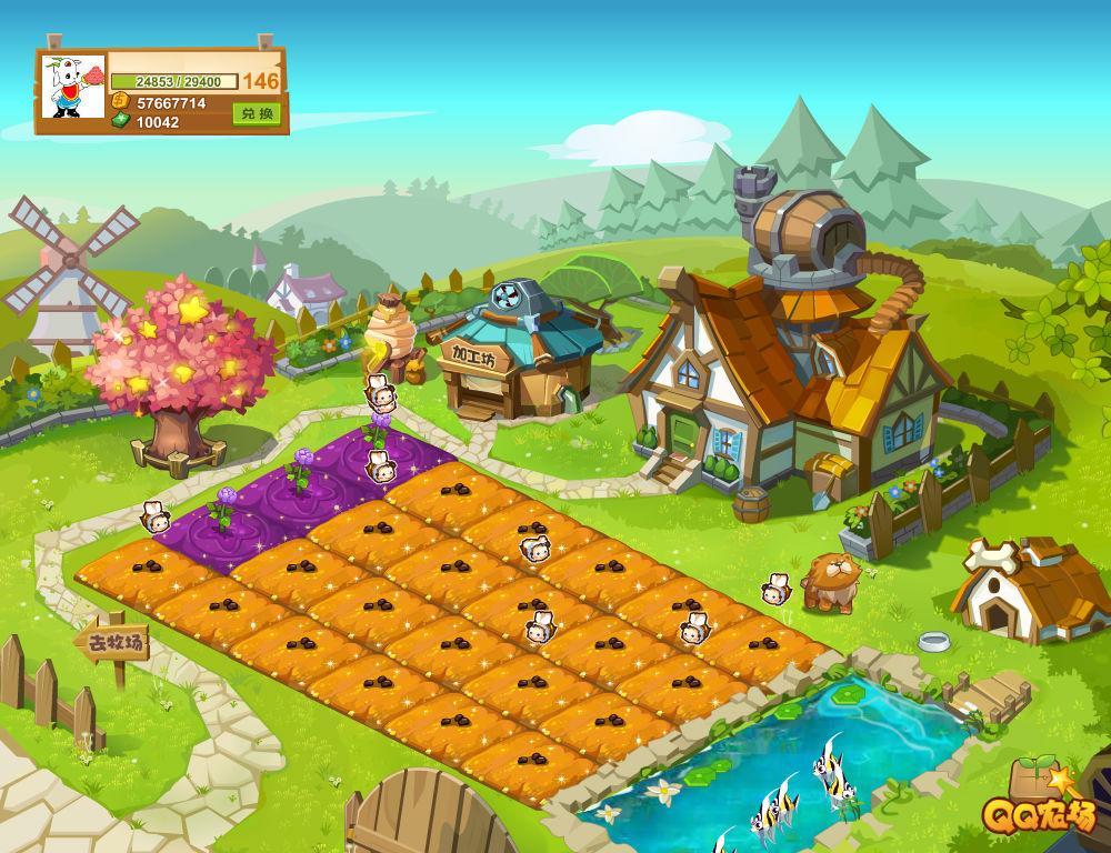 qq农场里的水仙花_qq农场怎么升级紫金土地