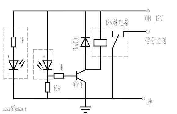 光电阻,光敏二极管和光敏三极管设计一适合ttl的光电开关电路