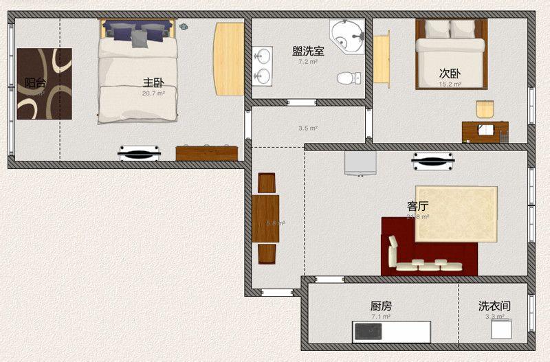 4版 》 房屋装修设计软件  room arranger 7.3.0.