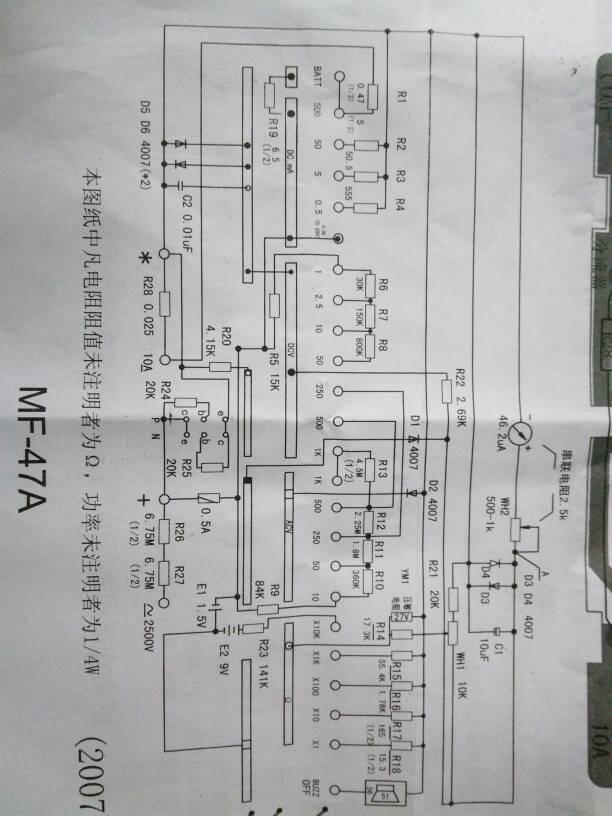 求详解mf47万用表的电路图的电流走向(打在各个档位时