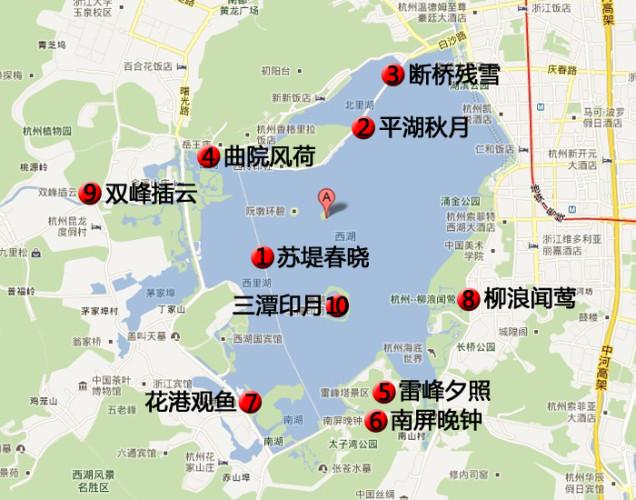 西湖 十景的大致分布简图,求快!