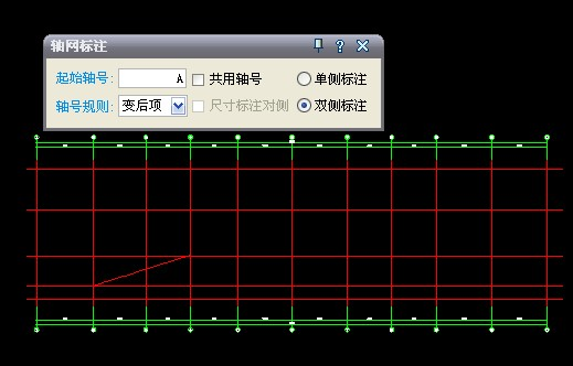 天正cad添加轴线只有一边有轴号?桂林市平面设计v轴线
