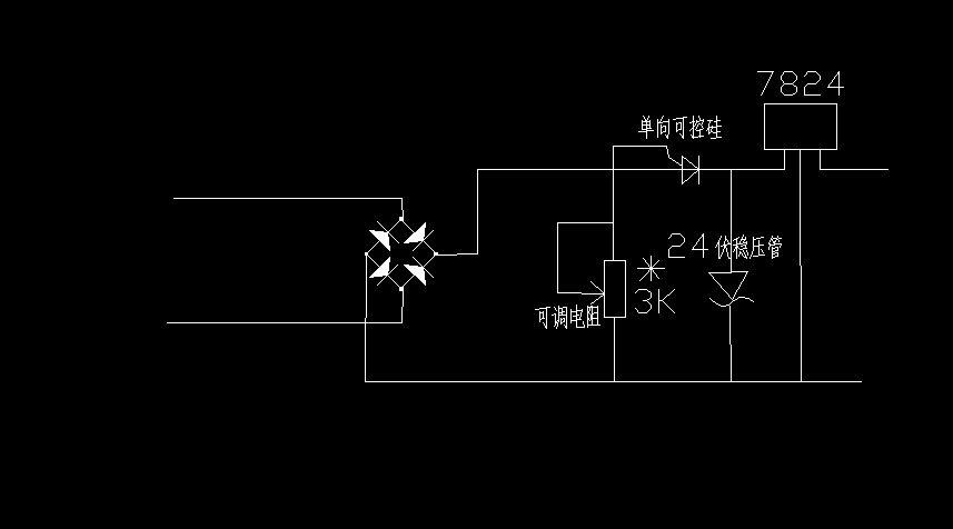 怎样用整流器把36v交流电变24v直流电