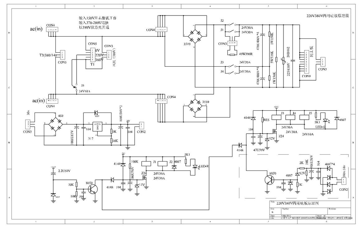 将电源板插头插在双电源板主板上,调试焊机即可实现双电压自动识别