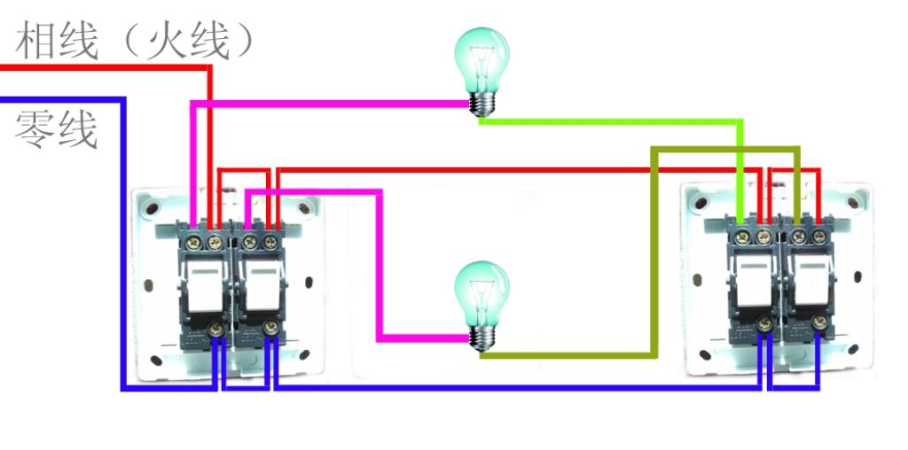 两开开关如何接线?l l1 l2 如图