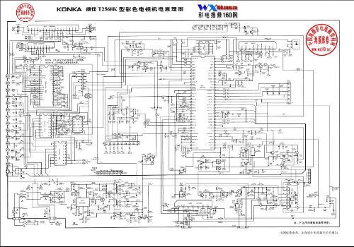 康佳t2568k电路图