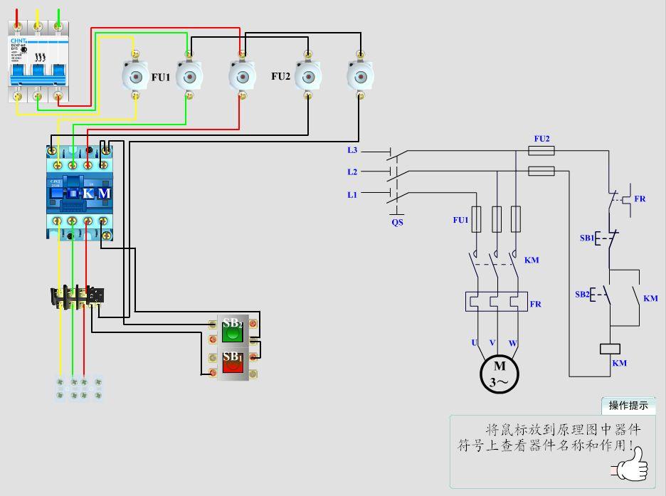 能给个380v交流接触器的实物接线图吗?