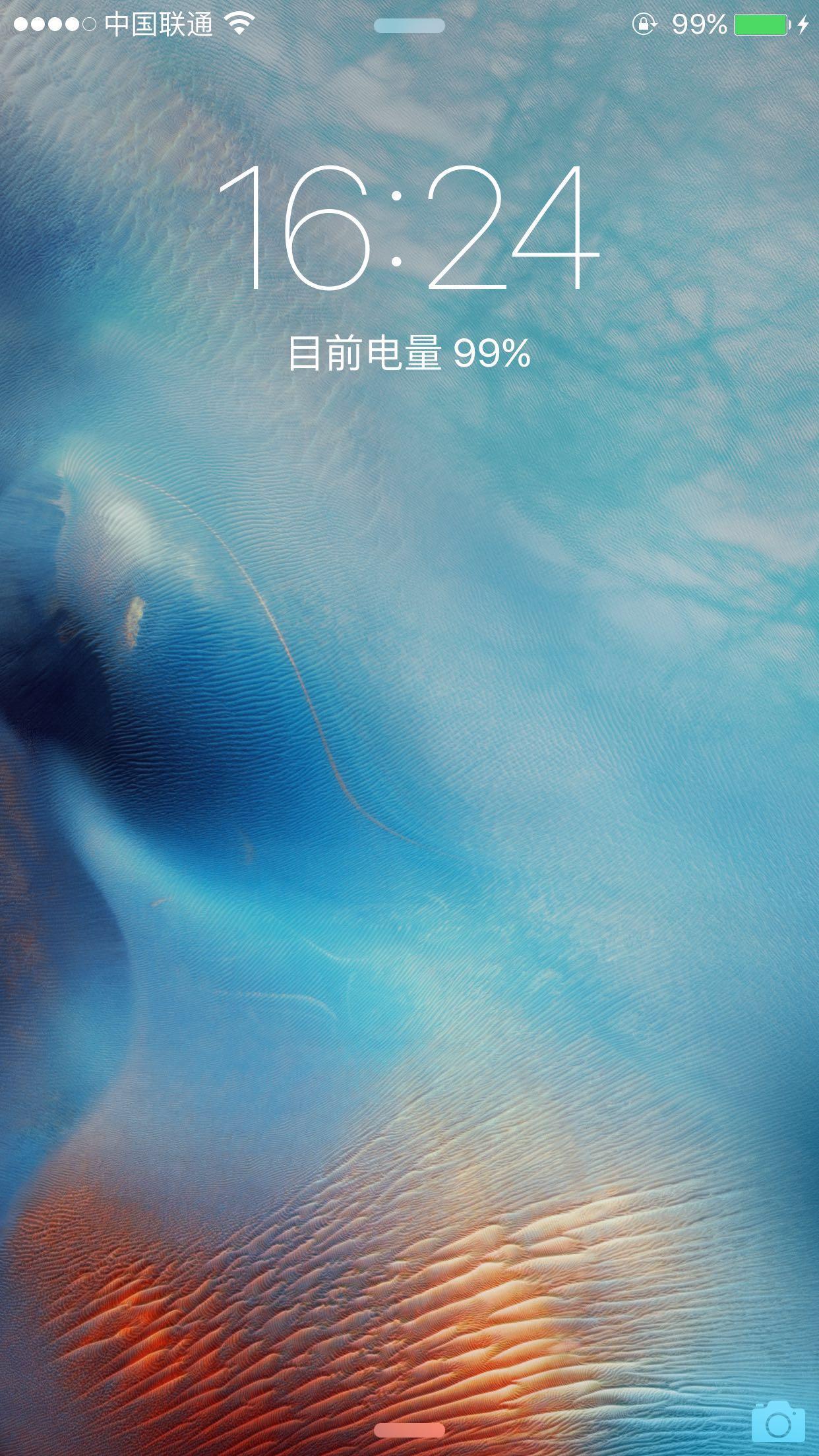 苹果6s充电的时候锁屏有显示吗图片