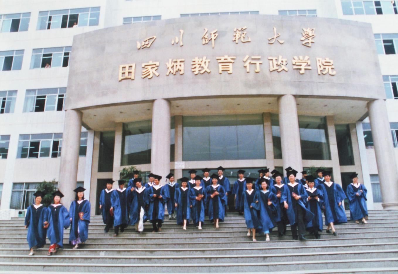 四川师范大学美术学院_四川师范大学美术学院的机构设置
