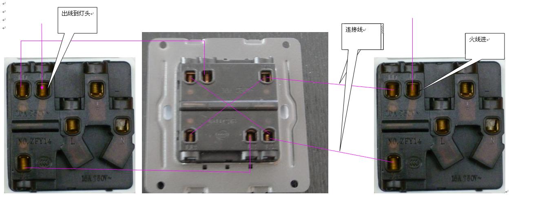 三地控制一盏灯的接线图怎样连接?自己怎样改装?有三联开关买吗?