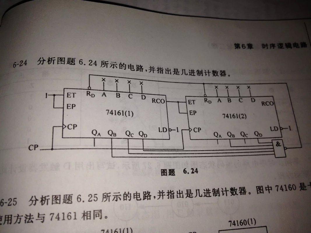 数字电路与逻辑设计,请问此题怎么解?