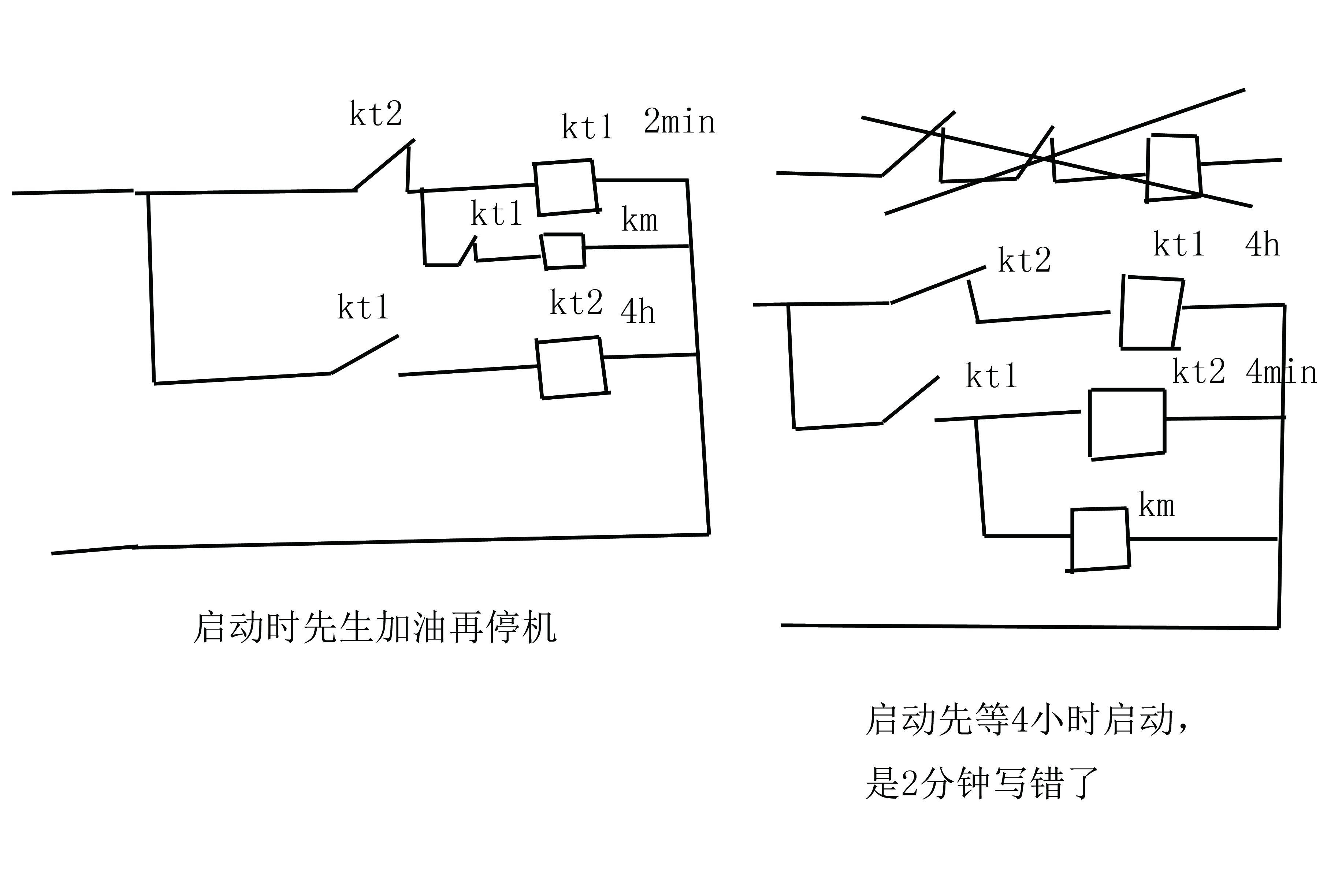 正泰jss48a-s时间继电器接线图