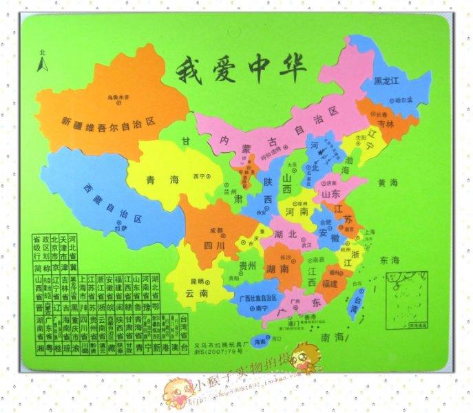 中国省份简称号码