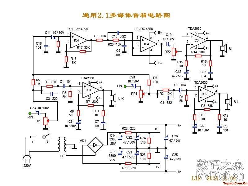 这张电路图中的低音能不能在加一个4558和tda2030a功率管和原有的那个
