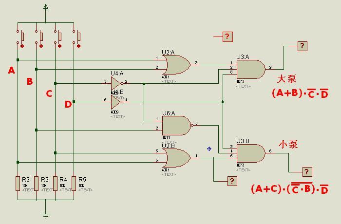 数电 设计控制逻辑电路