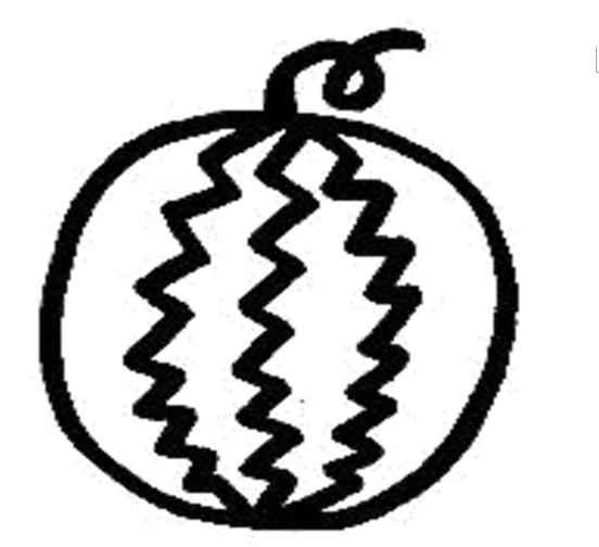 哪有圆圆的西瓜的简笔画图片