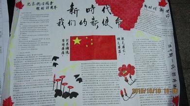 红色文化手抄报 诗歌经典下面有图片和诗歌,参考一下吧!