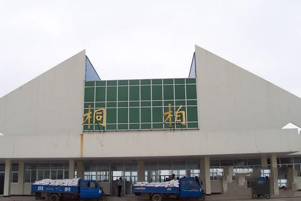 车次类型运行区间始发时间终到时间停靠站到/发时间  运行时间t389