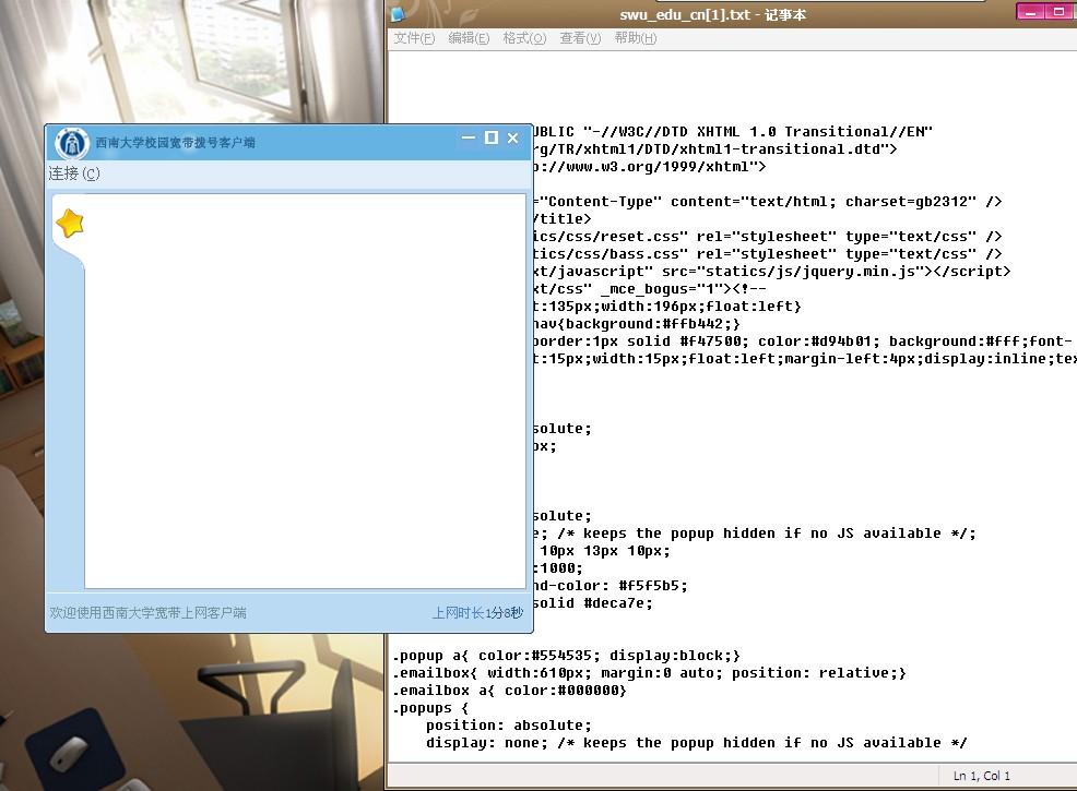 求大神指点,电脑总是弹出窗口无法定位序数459于动态链接库urlmon.