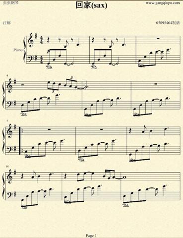 钢琴曲《回家》五线谱求高清!