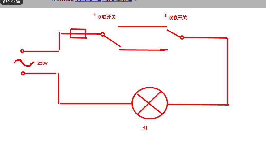 电气朋友帮一个忙,我想问一下楼梯间的哪个双联双控开关怎么穿线啊,最