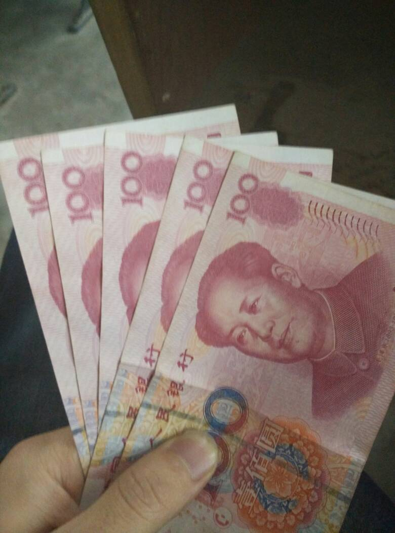 拍钱的照片_谁身上有500块钱,帮我拍两张照片发来!急求